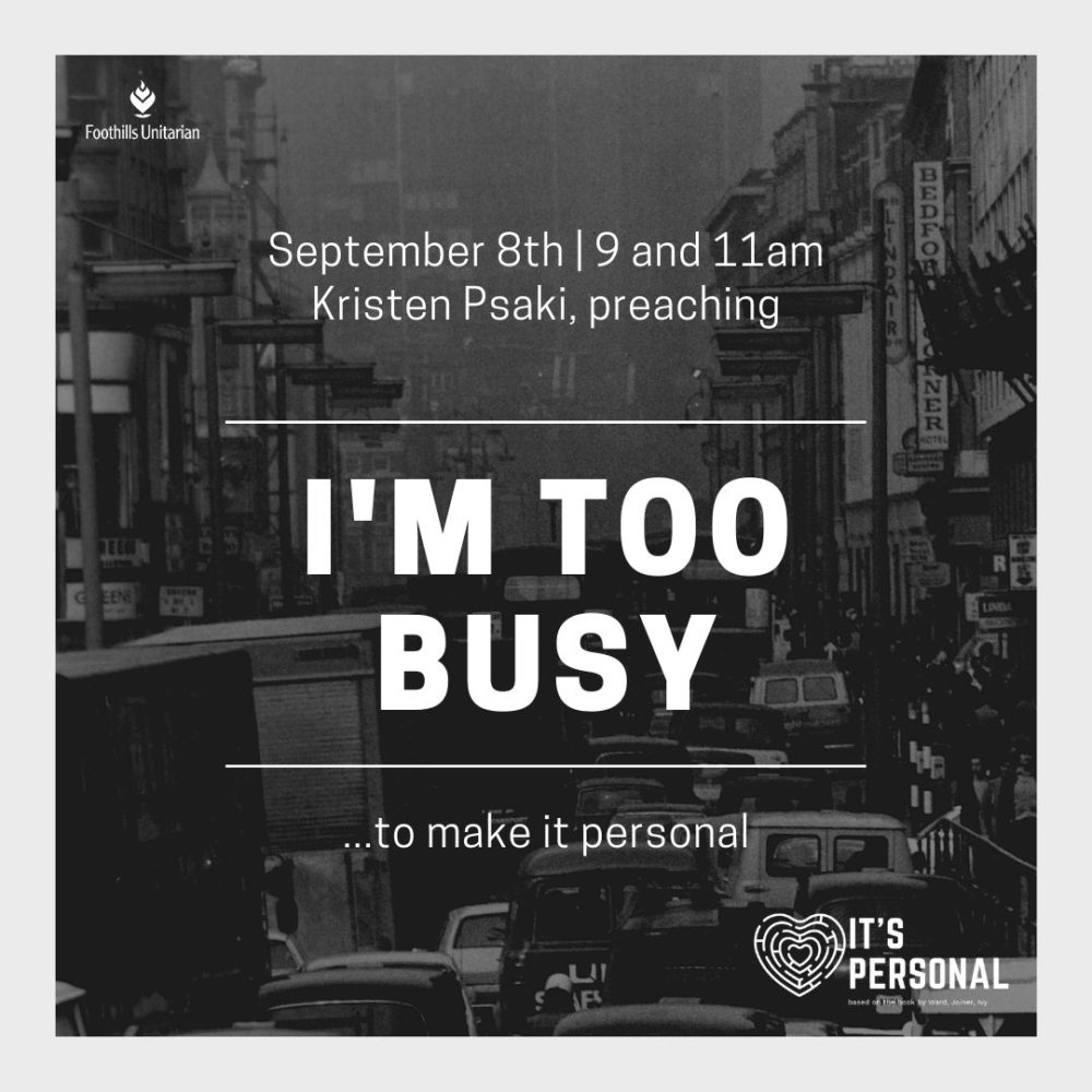 I\'m Too Busy... to Make It Personal