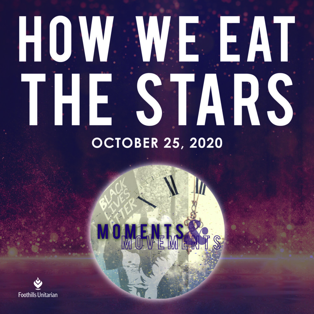 How We Eat the Stars
